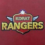 สำนักแต่งรถ Ranger Korat