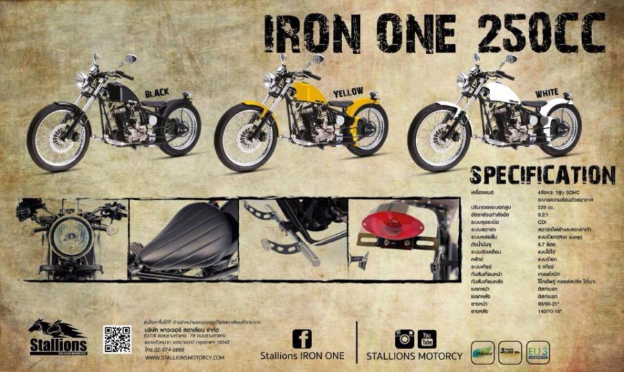 Stallions Iron - one 250CC